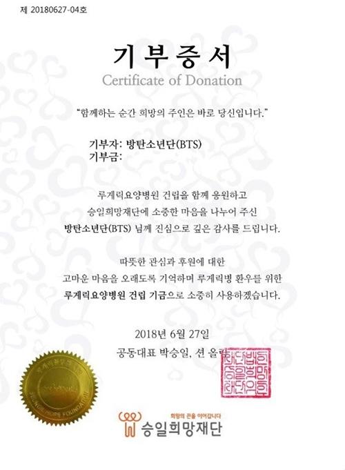 [사진]방탄소년단 공식 트위터