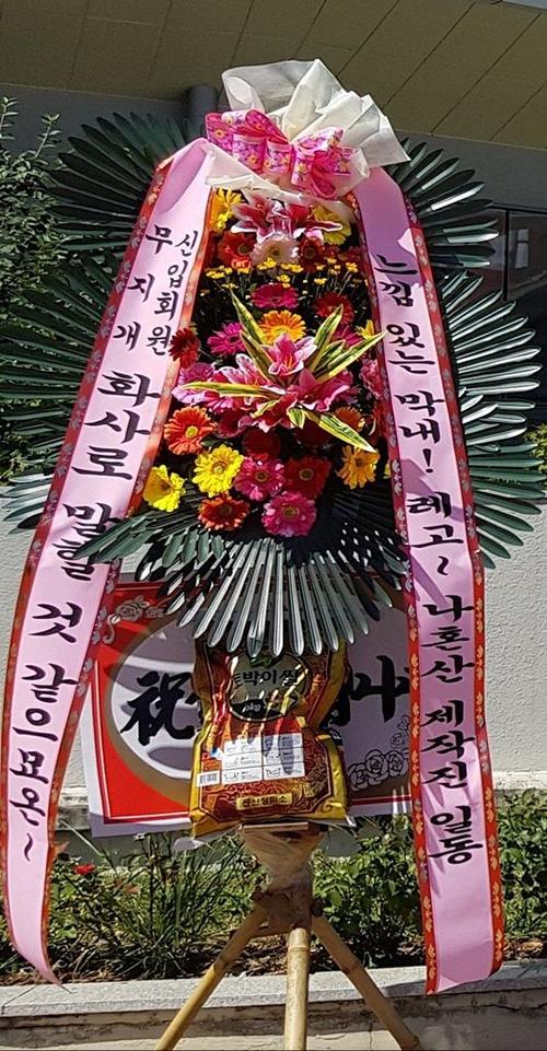[사진]SNS 온라인 커뮤니티