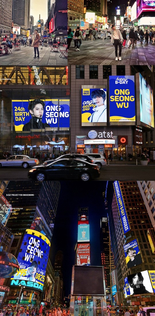 [사진]워너원 공식카페