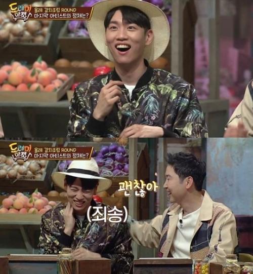 [사진]tvN 예능프로그램 '놀라운 토요일' 방송화면 캡처