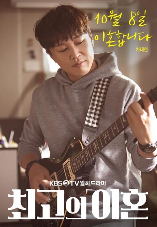 [사진]사진 KBS