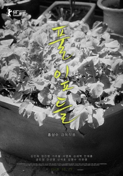 [사진]전원사 제공