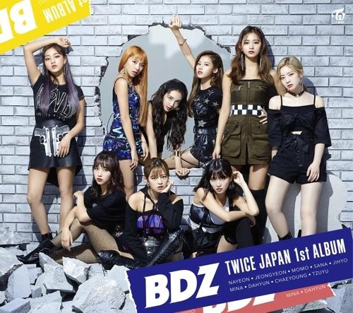 [사진]JYP엔터테인먼트 제공, 일본 정규 1집 'BDZ' 재킷