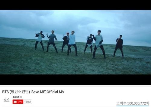 [사진]유튜브 캡처, 방탄소년단 '세이브 미' 뮤직비디오