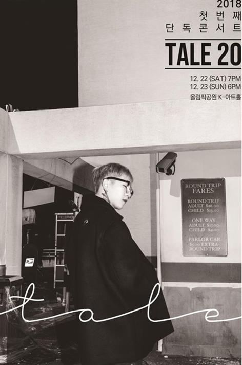 [사진]세븐시즌스 제공, 블락비 태일 솔로 콘서트 포스터