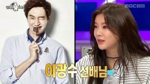 [사진]MBC '라디오스타' 화면 캡처, SBS '런닝맨'화면 캡처, 인스타그램