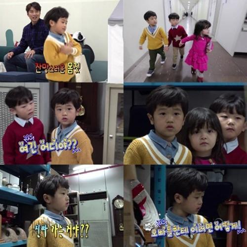 [사진]KBS2 제공