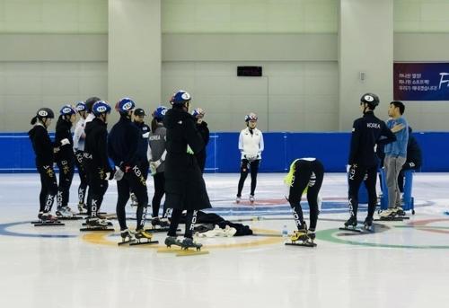 [사진]대한빙상경기연맹 제공