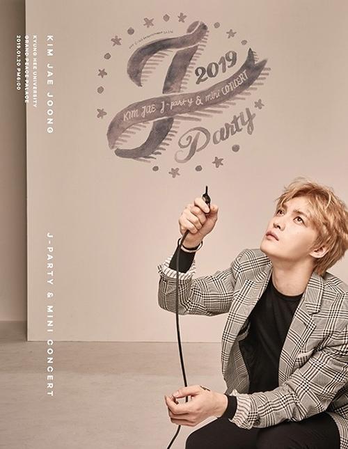 [사진]김재중 생일 팬미팅 'J-PARTY(제이파티)' 포스터