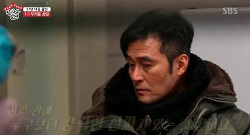 [사진]SBS '집사부일체' 화면 캡처