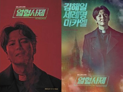 [사진]SBS '열혈사제' 티저 포스터