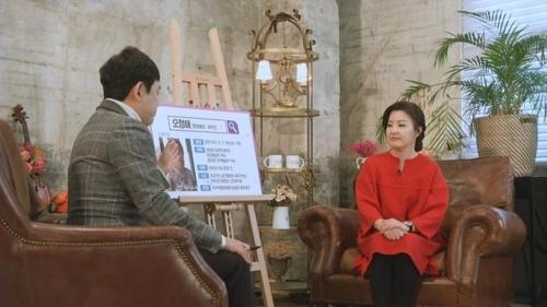 [사진]YTN 라이프 제공