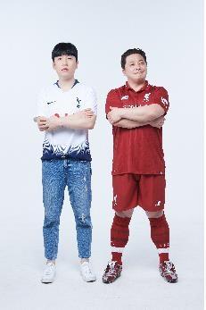 [사진]KBS 제공, 윤정수(오른쪽)와 남창희