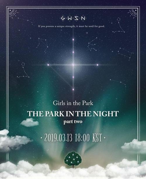 [사진]키위엔터테인먼트 제공, 공원소녀 컴백 티저