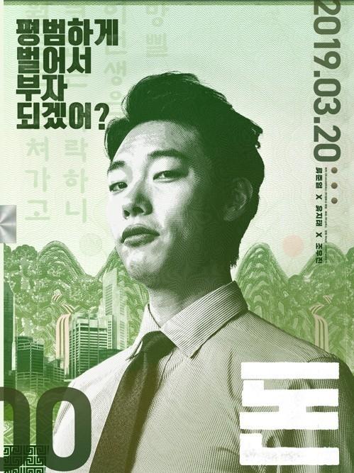 [사진]쇼박스 제공