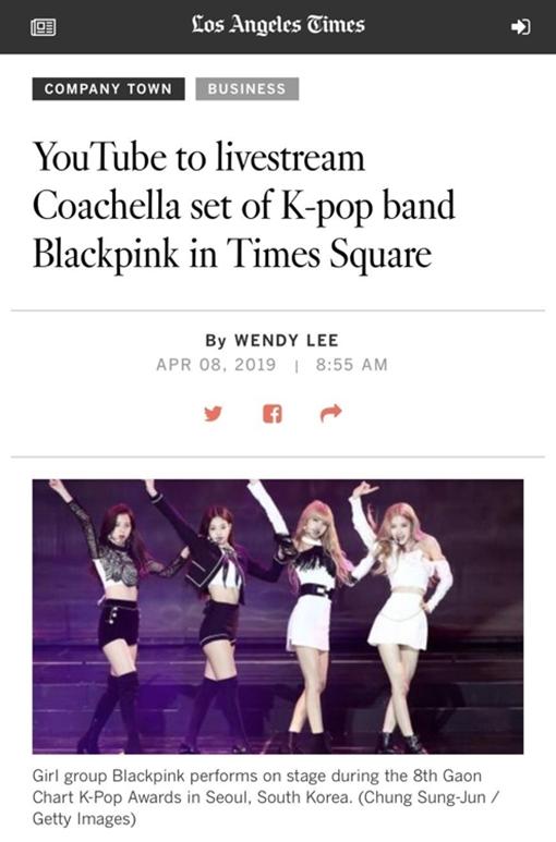 [사진]YG엔터테인먼트 제공, 블랙핑크가 소개된 LA타임스 보도