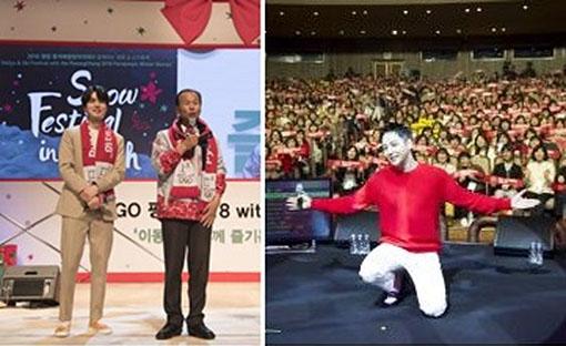 [사진]강원도 제공, 강원 관광 홍보대사 이동욱(왼쪽 첫 번째)과 장근석(오른쪽)