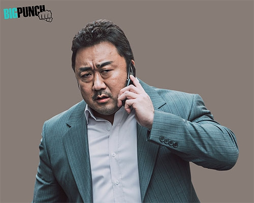 [사진]빅펀치엔티, 공식사이트