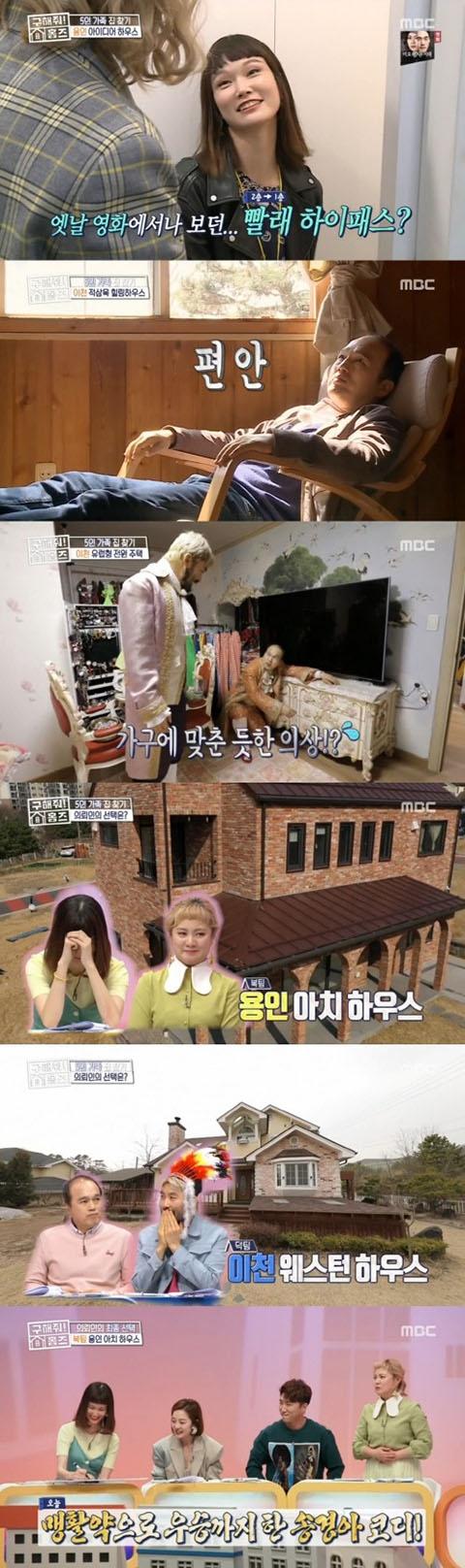 [사진]MBC 방송화면 캡처