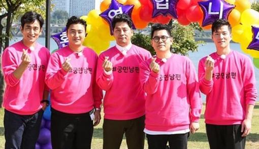 [사진]MBC 제공, '궁민남편'