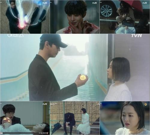 [사진]tvN 제공,'어비스'