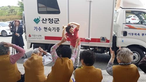 [사진]촬영 최병길, 효녀가수 현숙