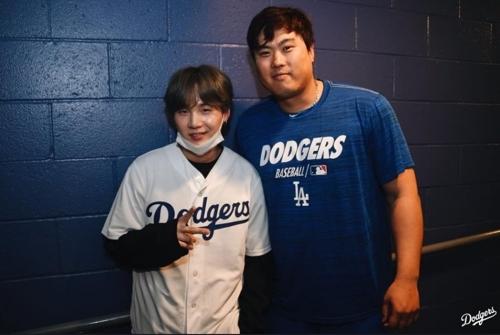 [사진]로스앤젤레스 다저스 트위터, 류현진과 방탄소년단 슈가