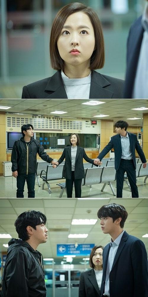 [사진]tvN '어비스' 제공