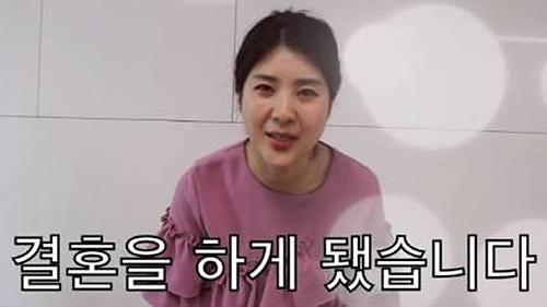[사진]강유미 유튜브 채널 제공