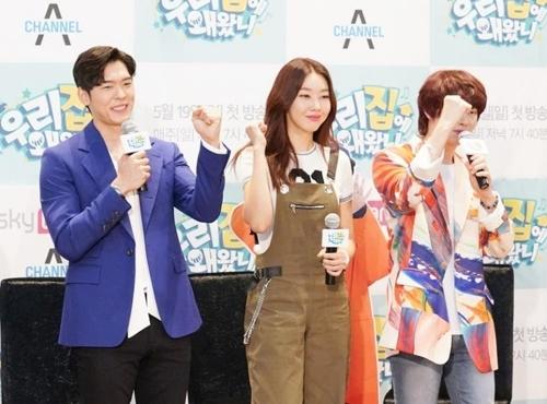 [사진]스카이티브이 제공, (왼쪽부터) 오스틴강, 한혜진, 김희철