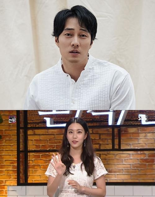[사진]피프티원케이, '본격연예 한밤' 캡처, 배우 소지섭(위)과 조은정 아나운서(아래)