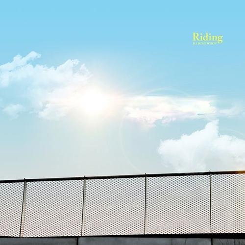 [사진]스타크루이엔티 제공