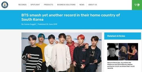 [사진]기네스월드레코드 홈페이지 캡처, 방탄소년단, 한국 최다 음반판매로 기네스 기록