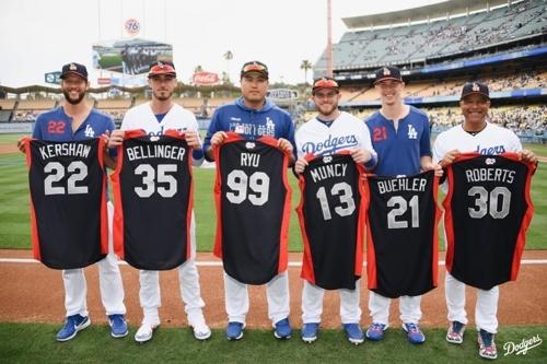 [사진]다저스 트위터 캡처, 올스타전 유니폼 들고 서 있는 류현진