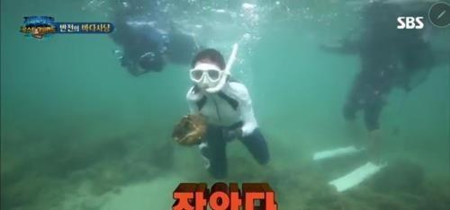 [사진]SBS 제공, 예능 프로그램 '정글의 법칙' 화면 캡처