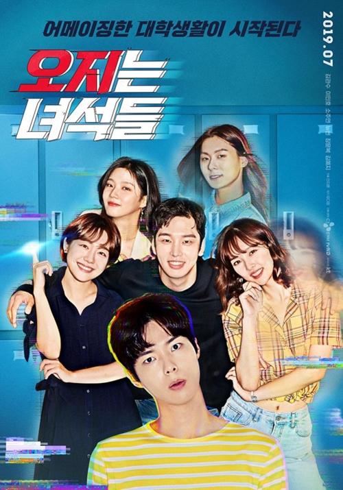 [사진]tvN D 제공, 오지는 녀석들