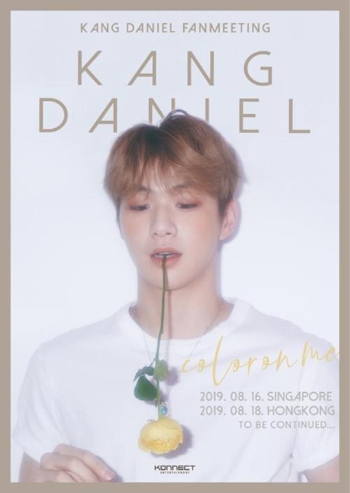 [사진]커넥트엔터테인먼트 제공, 강다니엘 해외 팬미팅 투어 포스터