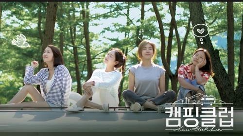 [사진]JTBC 제공, (왼쪽부터) 이진, 성유리, 옥주현, 이효리