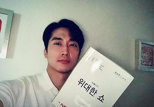 [사진]송승헌 인스타그램 제공