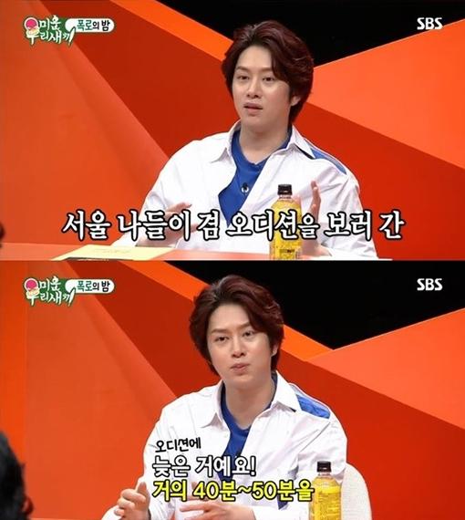 [사진]SBS '미운우리새끼' 화면캡처