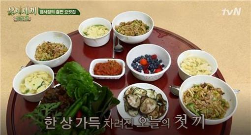 [사진]tvN 제공, '삼시세끼 산촌편'