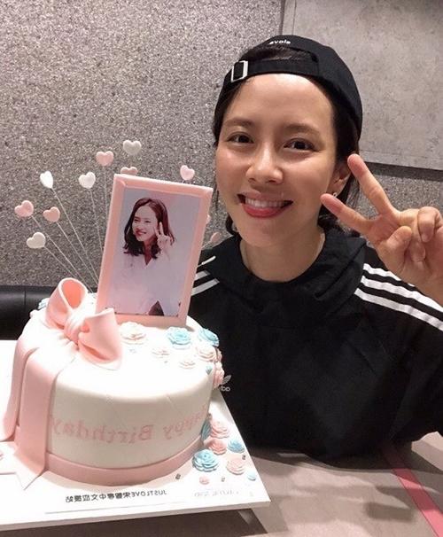 [사진]송지효 인스타그램
