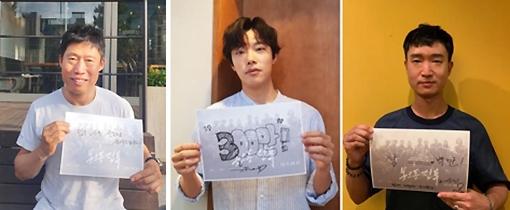 [사진]쇼박스 제공, '봉오동 전투' 300만 감사 인사