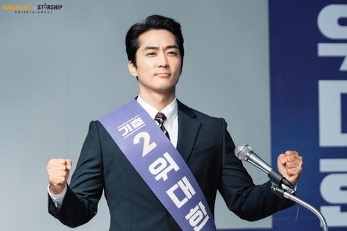 [사진]킹콩바이스타쉽 제공, '위대한 쇼'의 송승헌