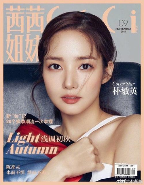 [사진]웨이보