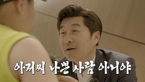 [사진]SBS 제공, 신동엽 VS 김상중 - 술이 더 해로운가, 담배가 더 해로운가