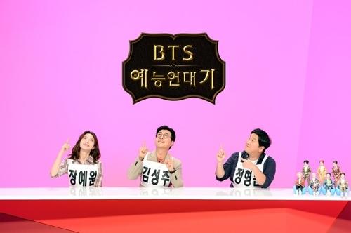 [사진]SBS 제공, BTS 예능 연대기