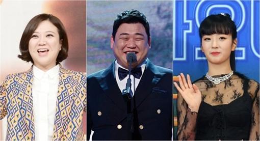 [사진]KBS 제공, (왼쪽부터) 김숙, 김준현, 윤보미