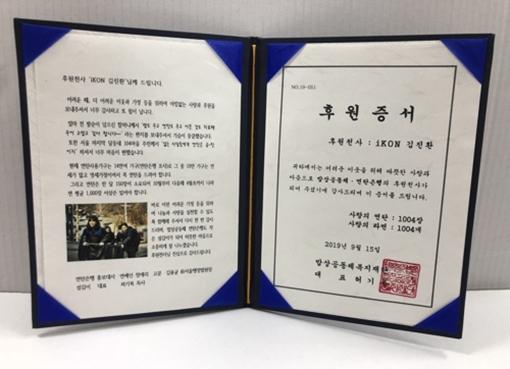 [사진]김진환 갤러리 제공