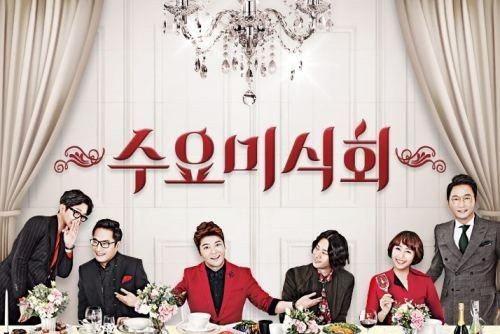 [사진]tvN 제공, tvN 수요미식회